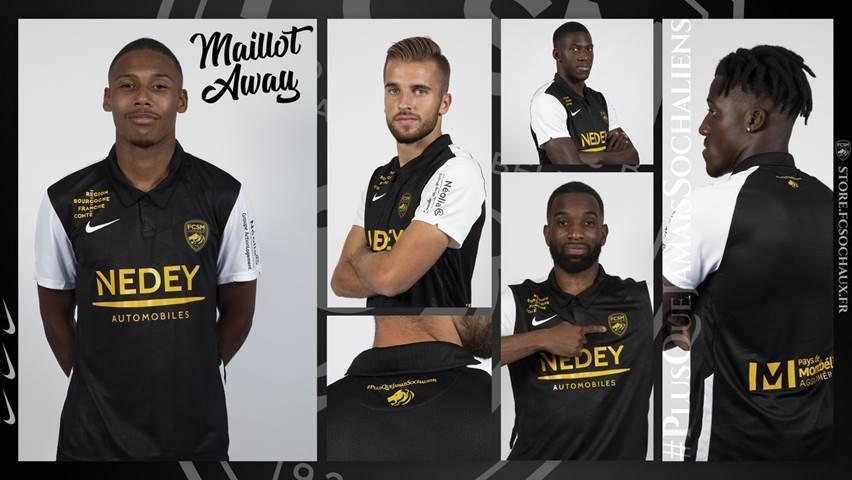 Le FC Sochaux-Montbéliard a présenté son maillot extérieur de la saison 2020-2021 ; il sera noir.