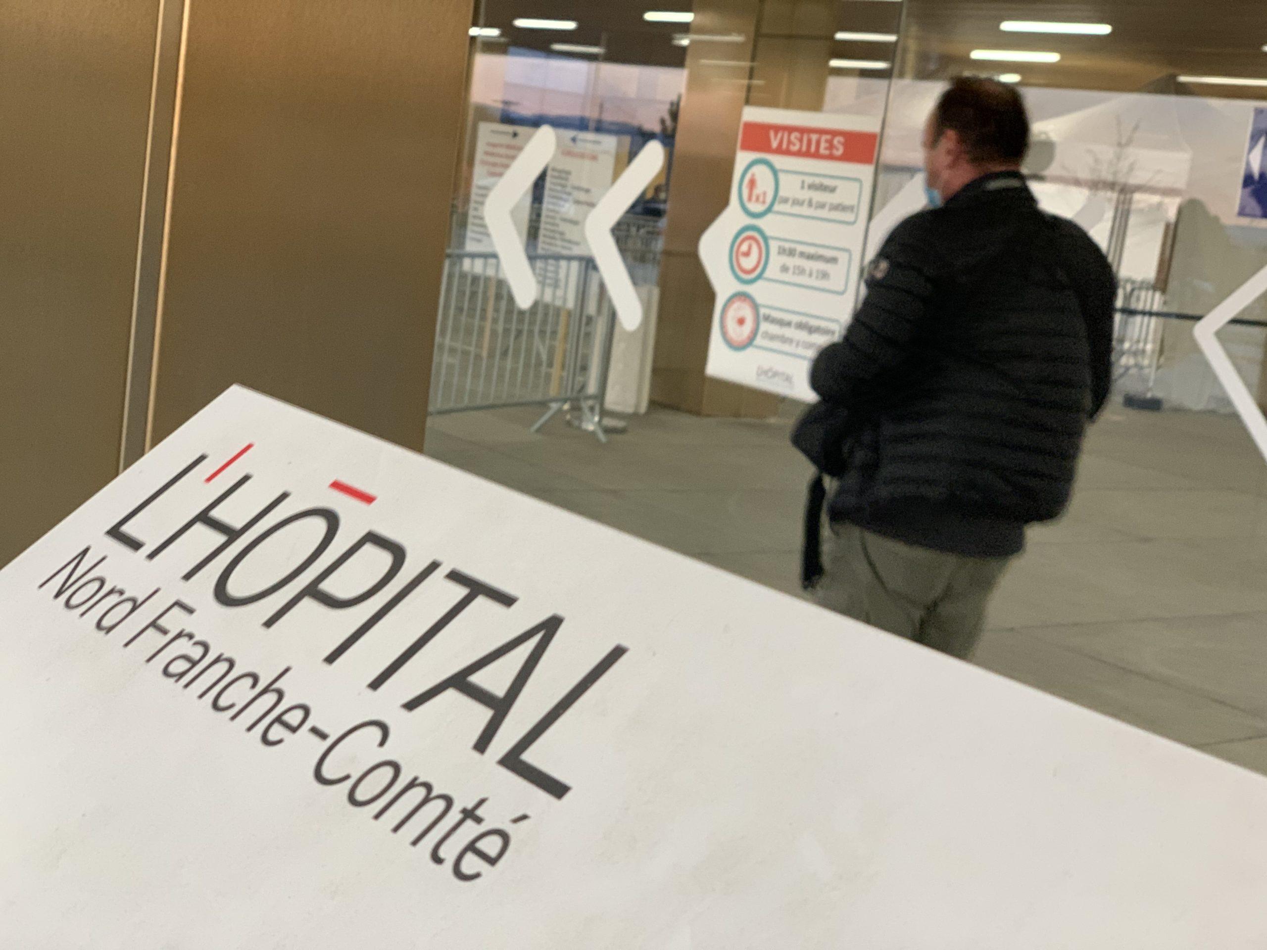 Filtrage des visites pendant la période de plan Blanc, en novembre 2020, à l'hôpital Nord-Franche-Comté.